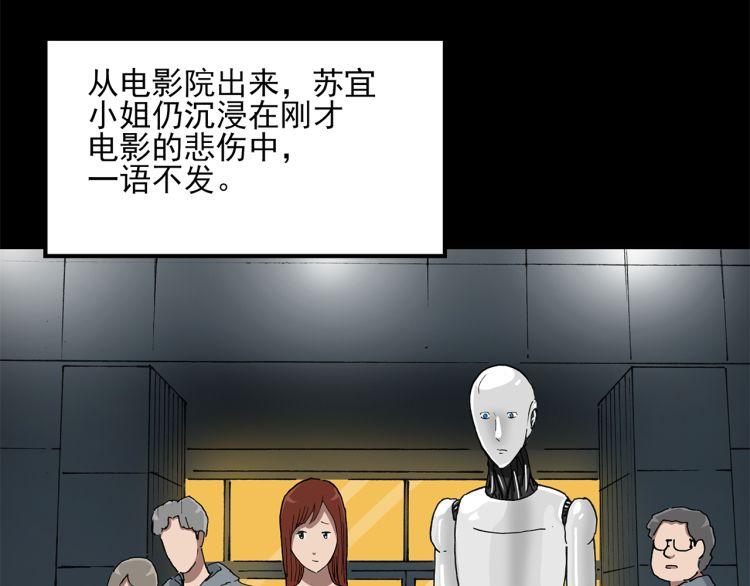 漫画:人工智能(下)