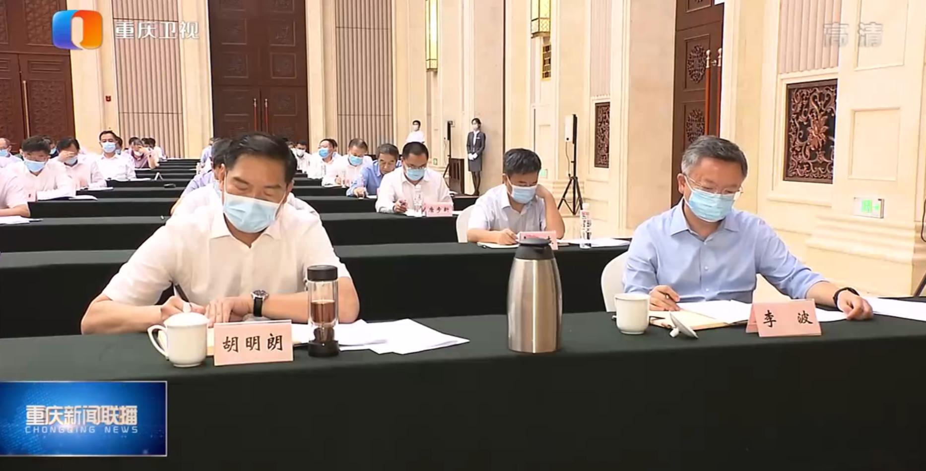 【搜索引擎制作】_西部(重庆)科学城建设动员大会召开,胡明朗参会