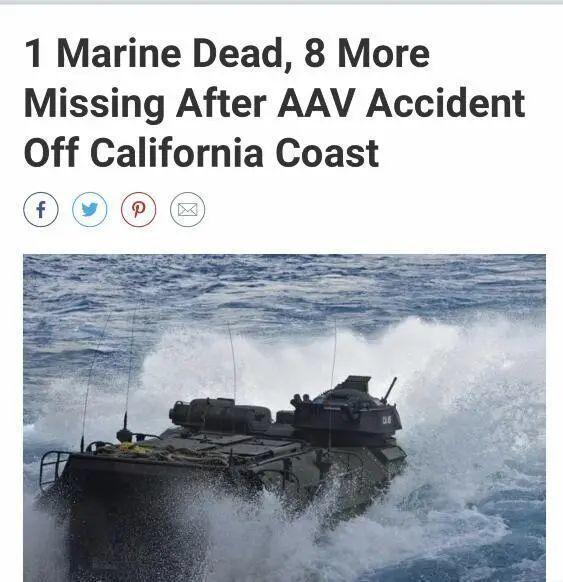 【微粒贷怎么申请】_美海军陆战队发生严重事故 官员拒绝透露死者身份