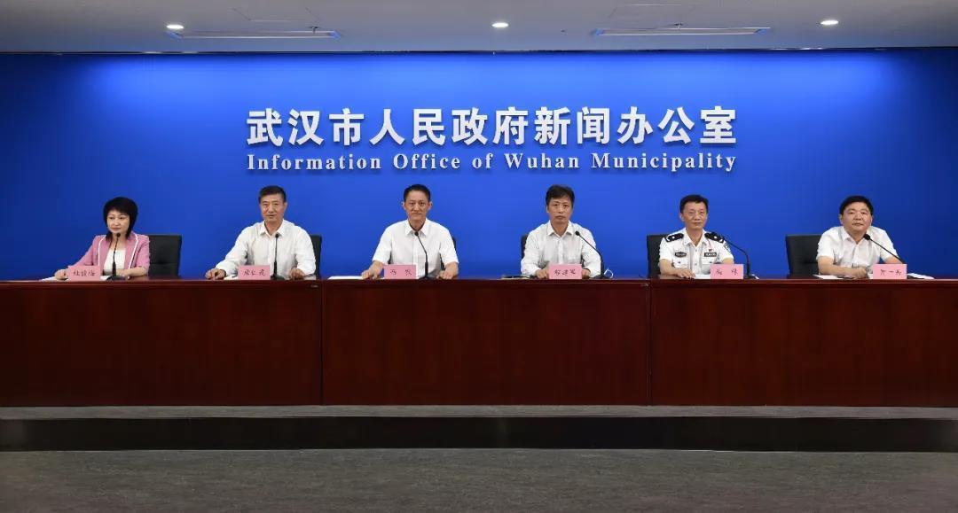 【一多秀直播大厅故事】_武汉:高考如遇暴雨雷电干扰,外语听力考试可暂停