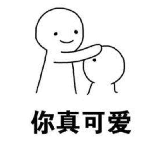 """【seo基础】_为当""""网红""""赚钱?母亲把3岁女孩喂到70斤,走路都费劲…"""