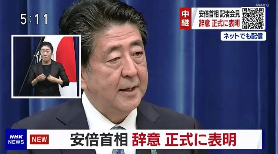 【百度绿萝算法】_安倍缘何辞职?专家详解安倍辞职及对日本政坛影响
