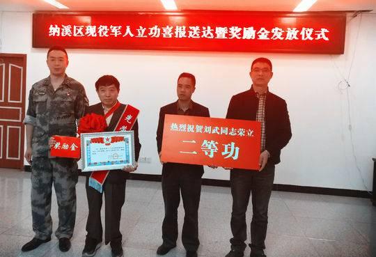 在当天的研讨会上,刘武的叔叔代表刘武