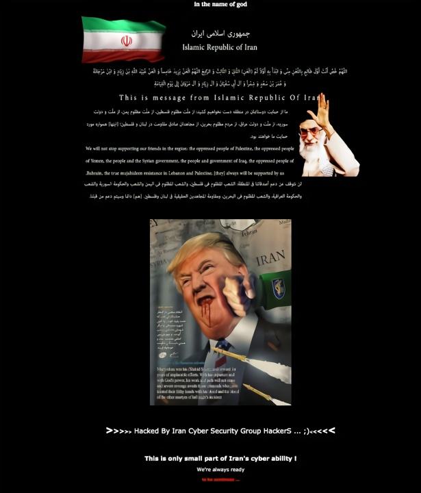 美國政府官網遭伊朗黑客攻擊:特朗普被打到流血