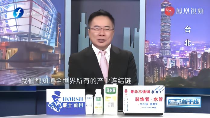 民进党当局学特朗普打压大陆企业,专家:将导致台湾陷入经济窘境