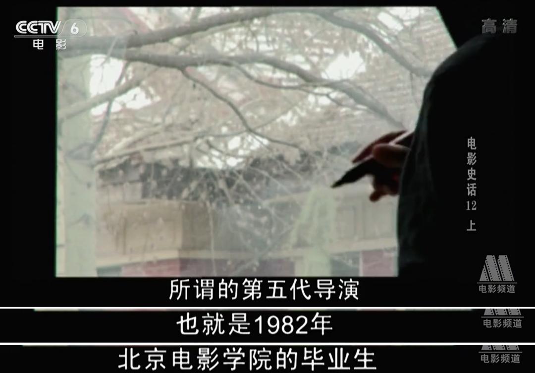 冯小刚对陈凯歌当年的评价,很有意思
