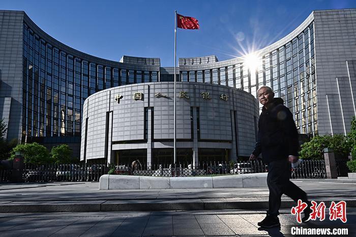 资料图:中国人民银行。 中新社记者 张兴龙 摄