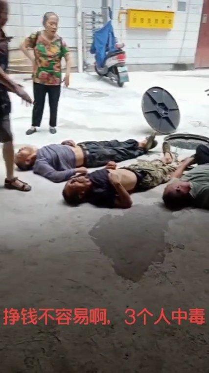 重庆璧山三人疏通下水道沼气中毒