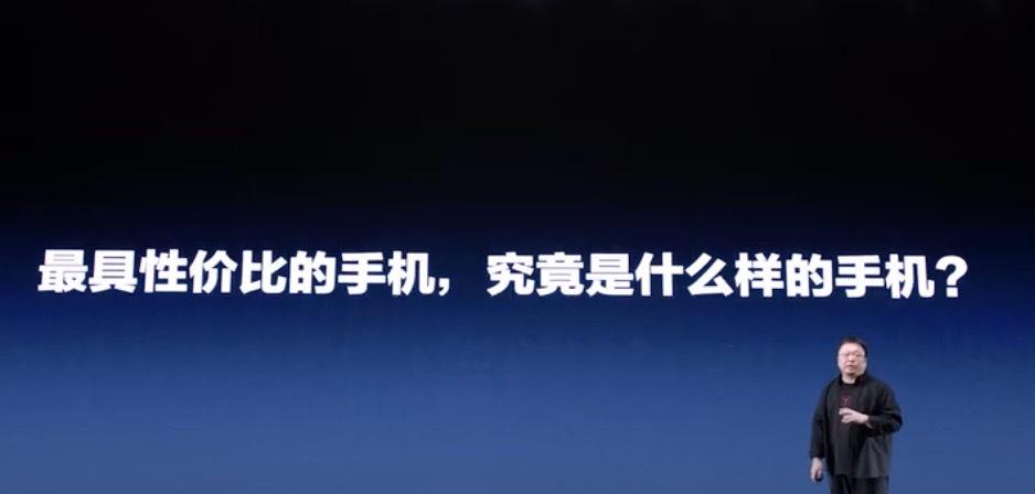 """再续""""真还传"""":罗永浩出任转转品牌推广大使 被老罗看上的二手电商有多火?"""
