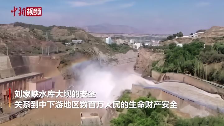 刘家峡水库开启两轮泄洪模式