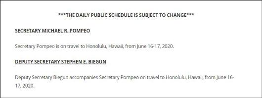 【博客网站排名】_蓬佩奥16、17日前往夏威夷,外媒称将与杨洁篪会面