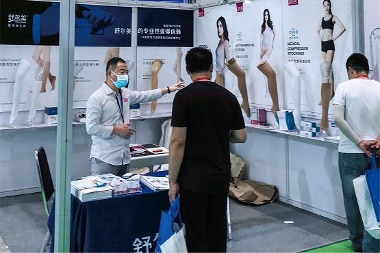 舒尔美携梯度弹力袜参展第43届国际医疗器械器械博览会(图2)