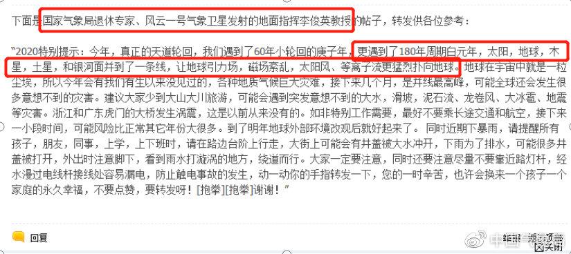 【彩乐园3】_今年南方洪涝系太阳活动引起?中国气象局专家辟谣
