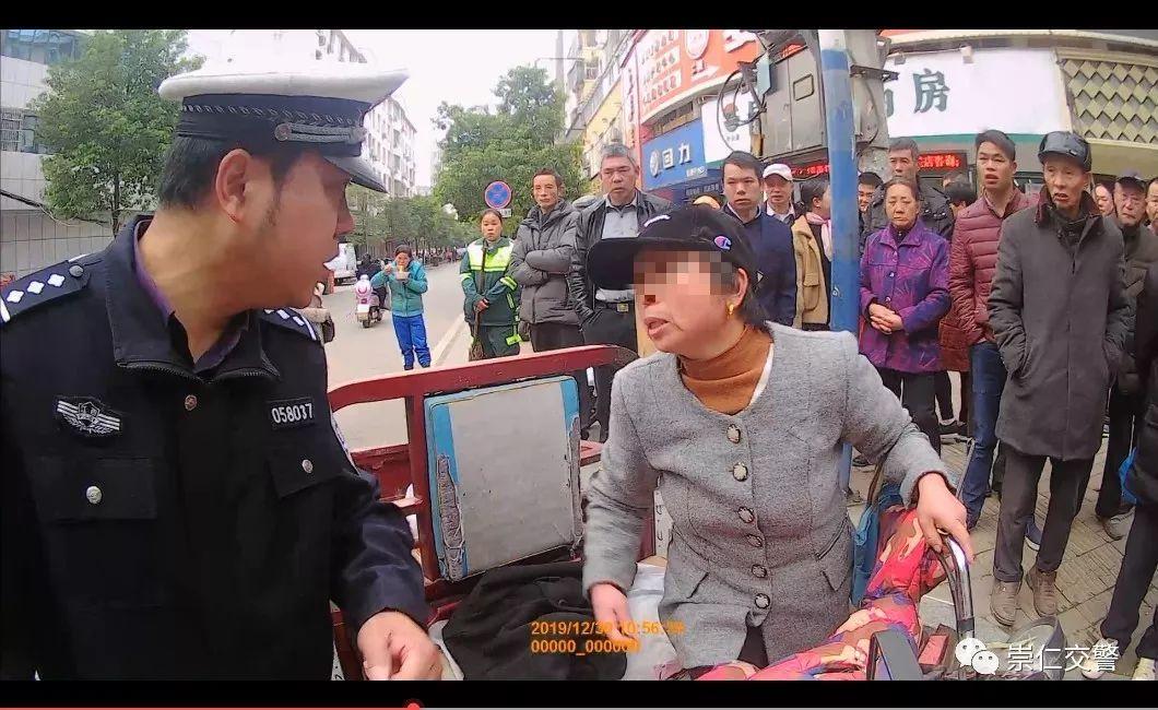 <strong>崇仁的一名女子违反交通规则辱骂和抓伤</strong>