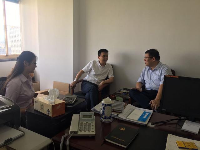中国银行金华分行纪委办与金华市纪委监