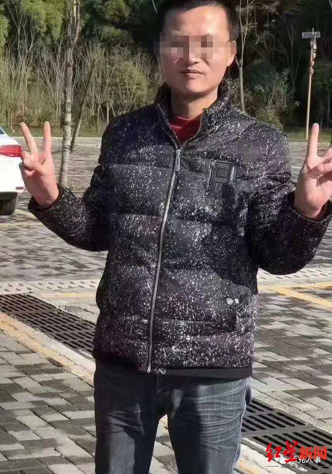 【迪士尼国际邀请码】_四川西充失联老师遗体山中找到,疑似上吊身亡