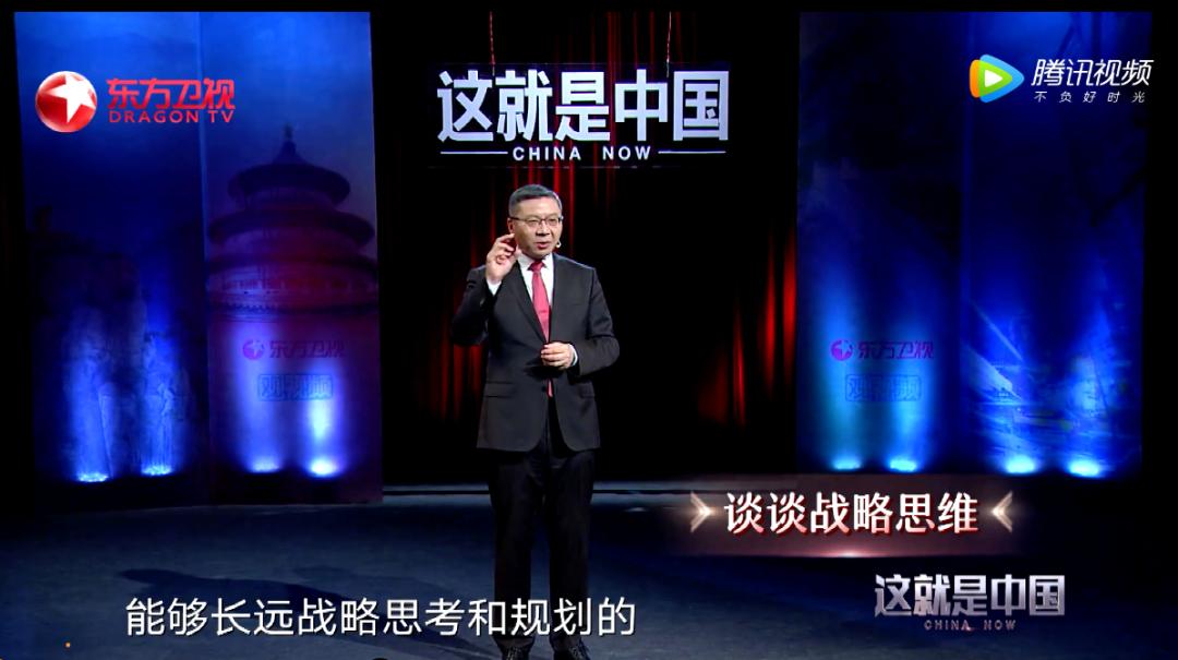 【彩乐园3】_张维为:西方对中国战疫成功惊恐万状 现在是其实力走衰最快的时候