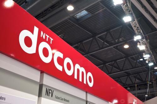日本将迎来数字支付时代?NTT集团、KDDI携手银行