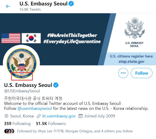 """美国驻华大使馆徽章""""去中国"""",还狡辩"""