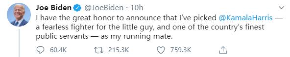 拜登在推文中对哈里斯赞赏有加。