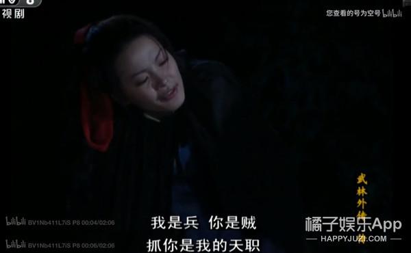 还记得《武林外传》的展红绫吗?她退圈后当舞蹈老师了? 八卦 第8张