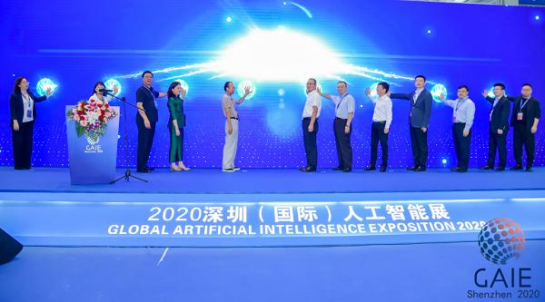 献礼深圳40周年!2020深圳(国际)人工智能展盛大开幕