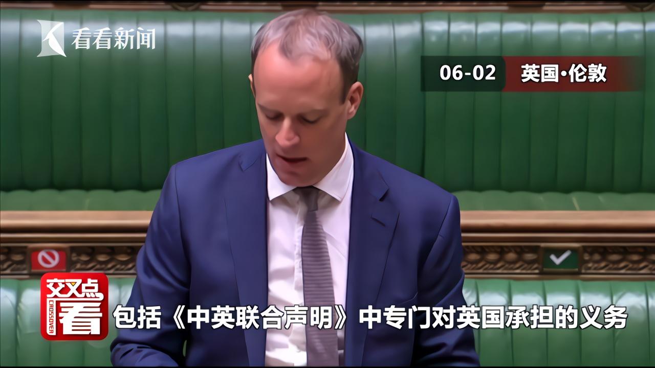 """英方称中国应""""悬崖勒马"""" 外交部:原话奉还"""