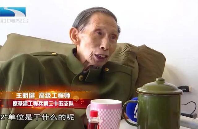 【刷下拉框】_中国原子弹研制功臣王明健逝世:隐姓埋名30年 试验中险些丧命