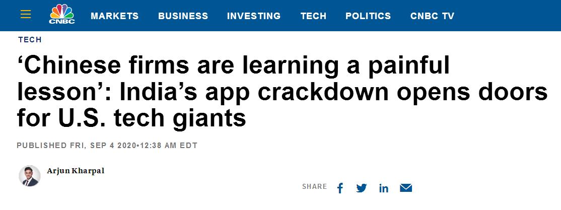 【莆田系什么意思】_印度封禁中国App后,美媒看到了机会…