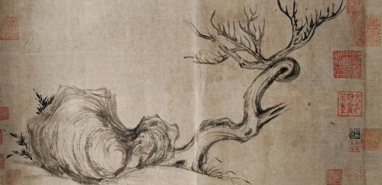苏轼《木石图》(又称《怪木竹石图》)