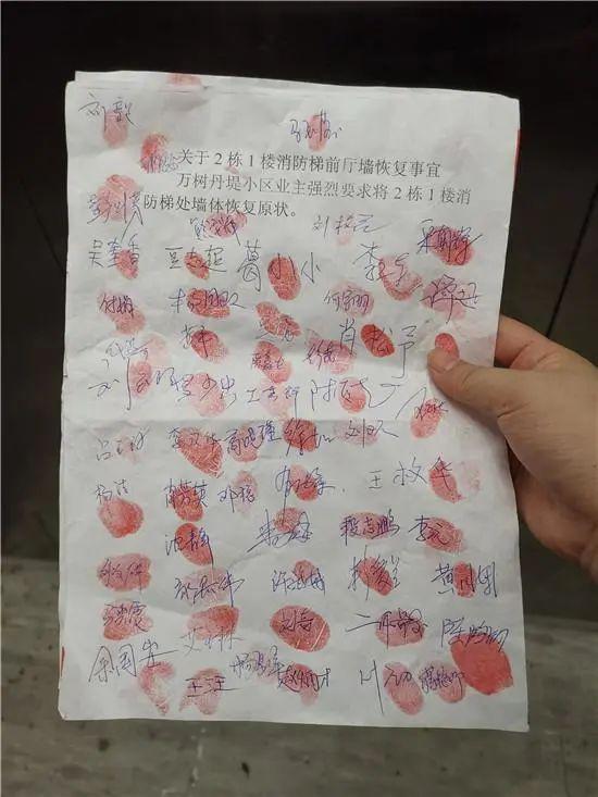 长沙小区一业主买下77套房欲装成酒店遭反对,负责人:邻居仇富