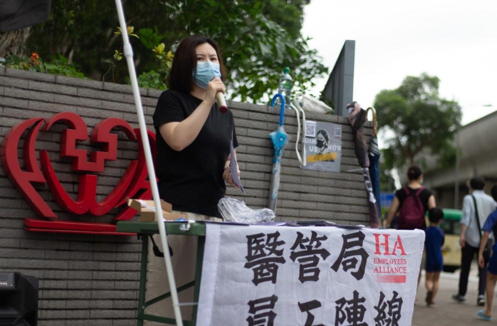 医管局员工阵线主席余慧明再次煽动香港医护人员搞政治罢工