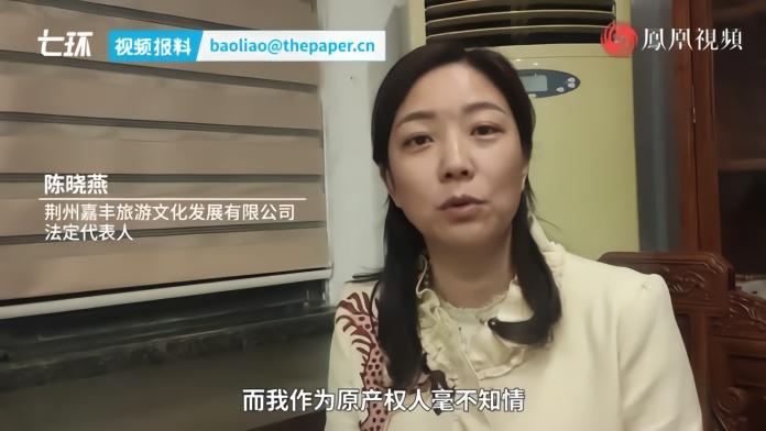 湖北荆州价值数千万房产一夜之间转移登记,产权人事先不知情