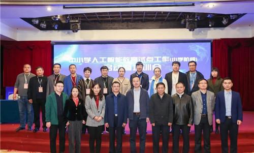 河北省唐山市丰润区人工智能教育实验校培训活动圆满举办