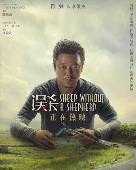 """""""筷子兄弟""""肖央逆襲,可我說王太利才是人生贏家"""