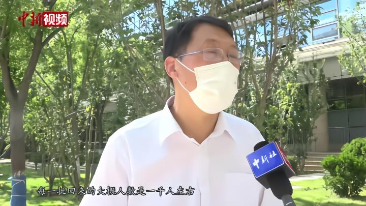 北京高校毕业生返校在即:全员核酸检测 轨迹实时追踪