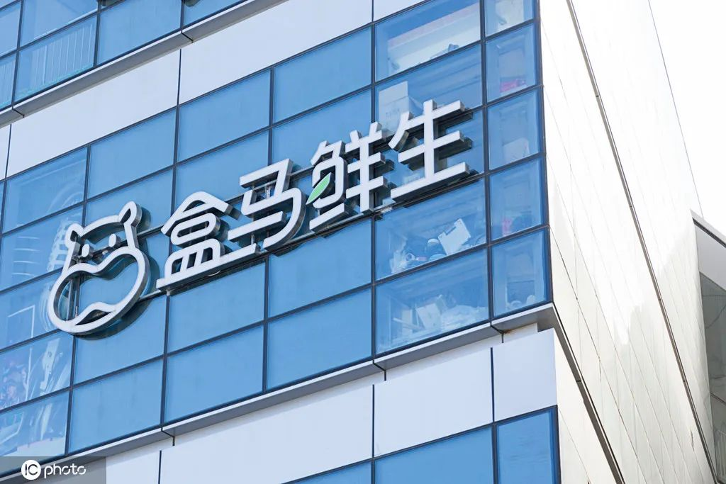 【百度关键词排名】_深圳盒马鲜生员工确诊后,2地6人感染,但有两个好消息