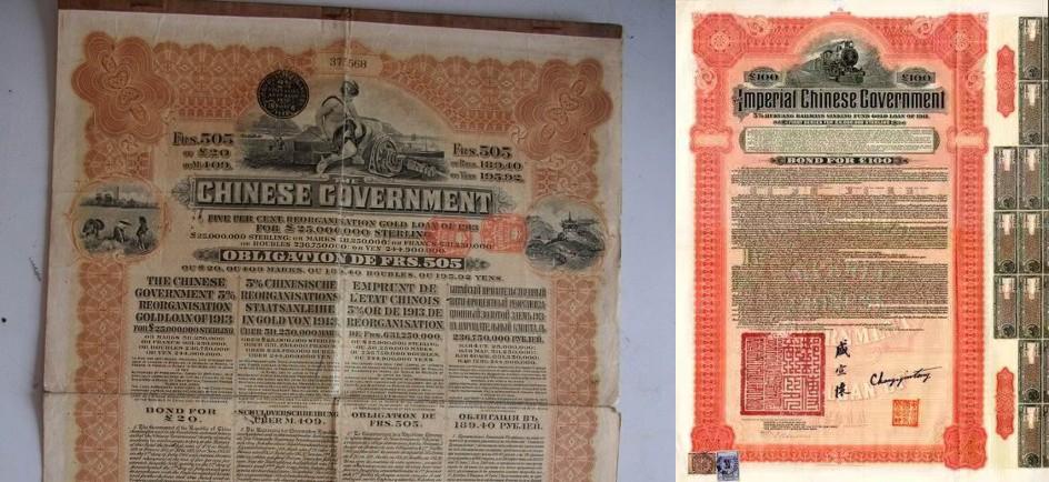 民国债券(左)和清政府债券,图自ABF网站