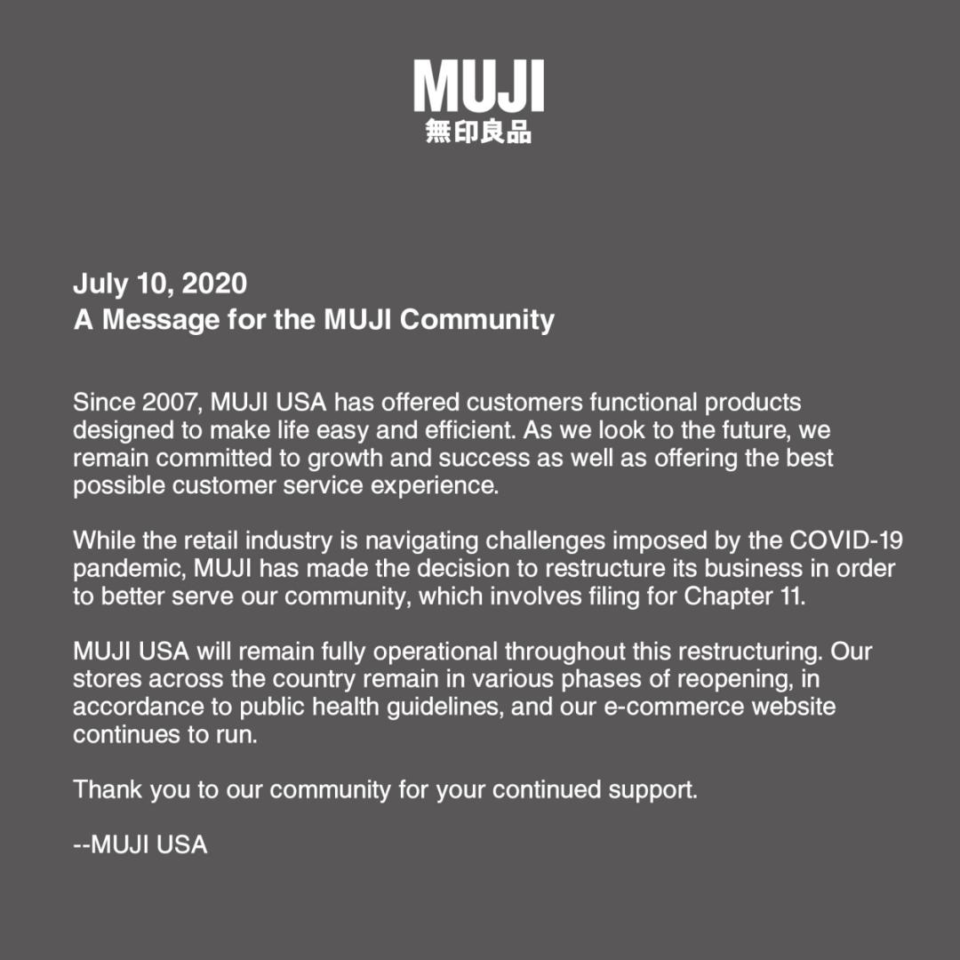 MUJI U.S.A发布的重组通知。