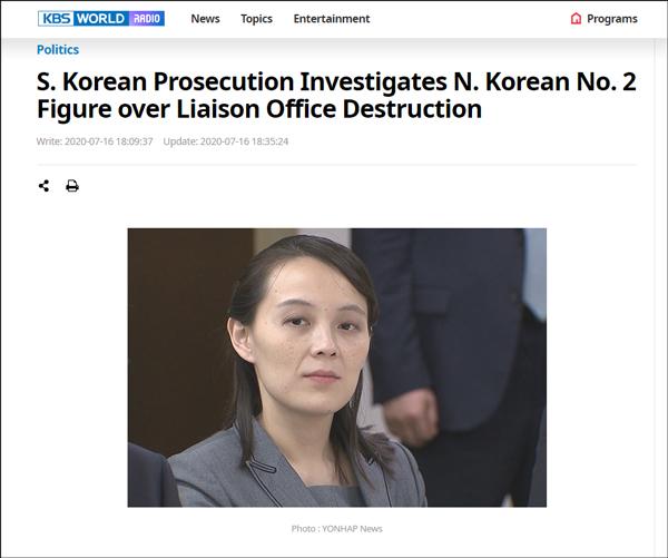 【彩乐园2进入12dsncom】_韩国一律师对金与正提起刑事诉讼 韩检方展开调查