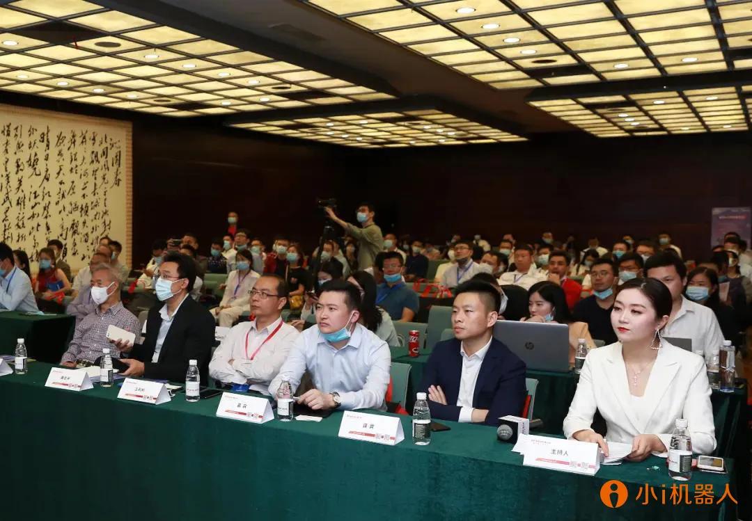 小i机器人获维科杯 2020中国人工智能行业技术创新奖