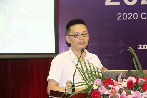 熵基科技出席2020中国人工智能产业发展论坛