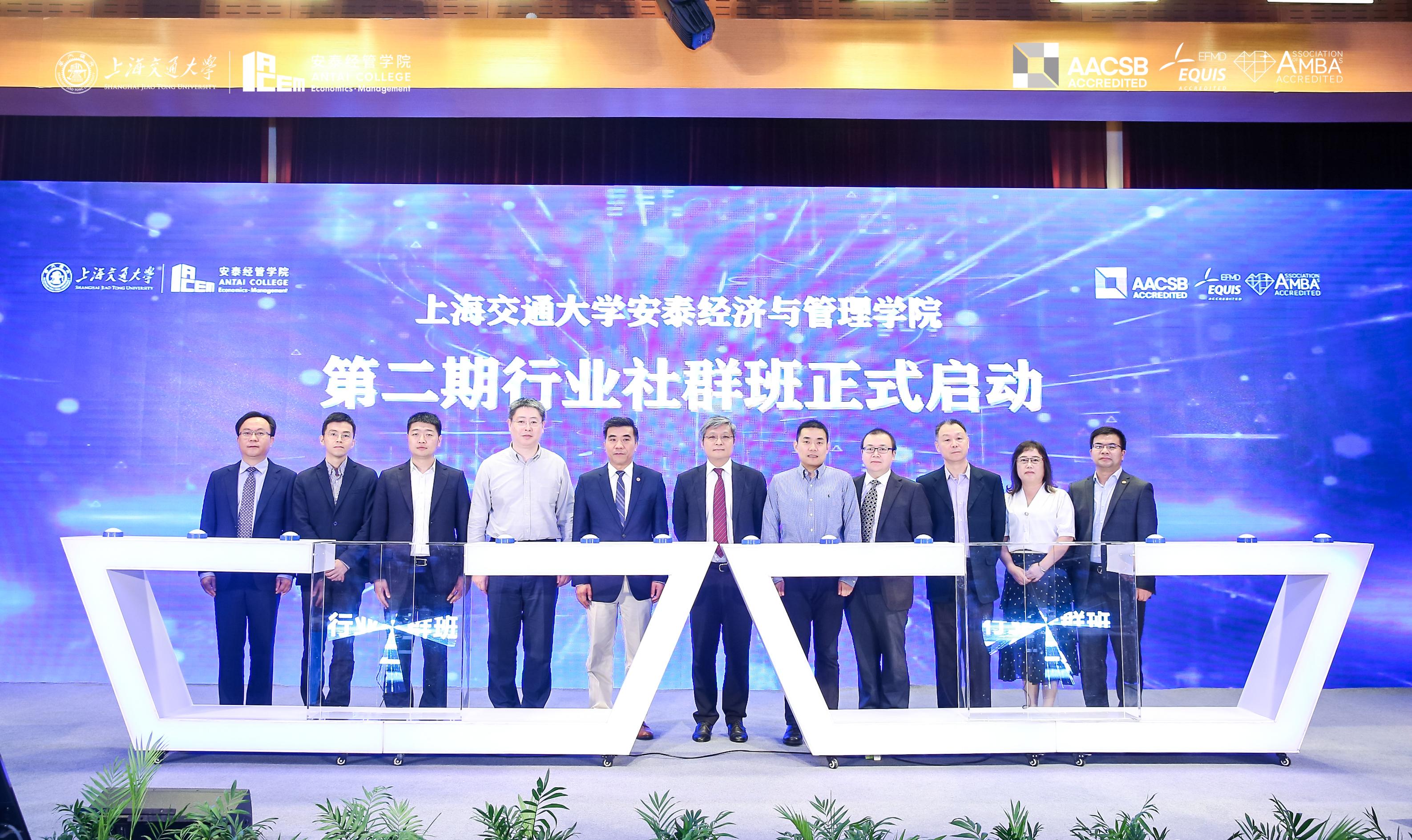 """互联网的下一个爆发点也许就是医疗行业,上海交大""""安泰交响""""高峰论坛,人工智能、大健康和新零售探讨行业聚变"""