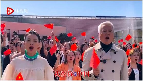 """台艺人挥五星红旗喊""""我爱你中国"""" 绿营:撤换其观光大使身份"""