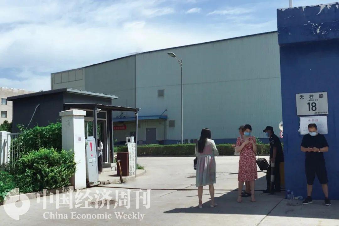 美驻华大使馆拍卖旧货引发撤离传言 记者前往实勘