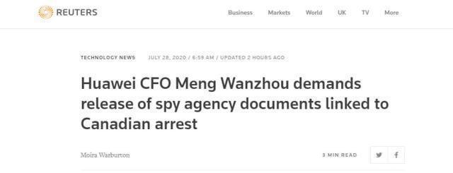 【搜索引擎营销方案】_律师要求公布加情报机构文件,证明加方拘捕孟晚舟滥用职权