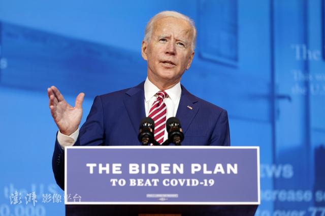 美国民主党总统候选人拜登。  澎湃影像 图
