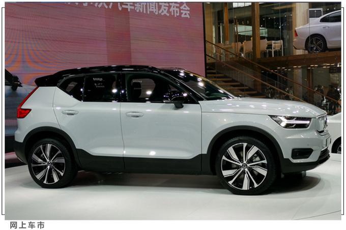广州车展这6款新能源车值得关注宝马iX3国内上市-图11