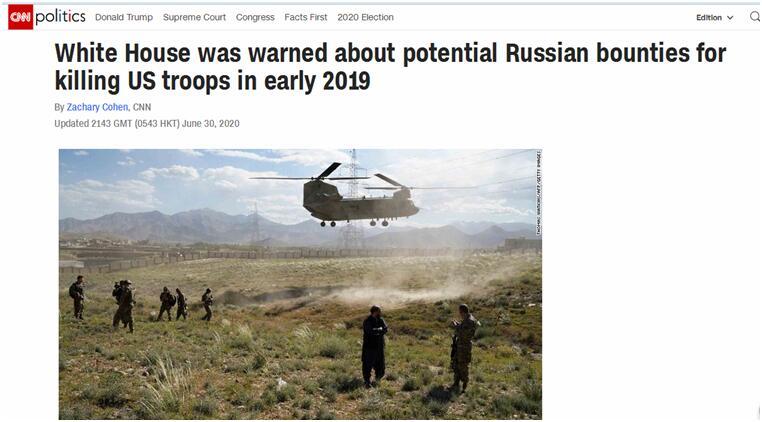 """美媒爆料:白宫早在2019年就知情""""俄罗斯悬赏杀美军""""情报"""