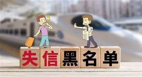 拖欠6千多元不履行!安阳林州法院高清曝光失信被执行人